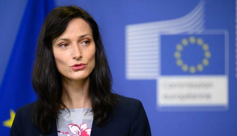 Commissaire Européenne Mariya Gabriel - Source : Union Européenne