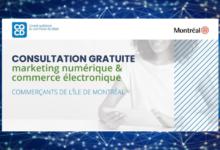 INYULFACE CQCD Conseil Québécois du Commerce de Détail