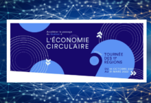 INYULFACE économie circulaire